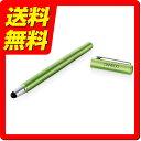 ワコム Bamboo Stylus solo さらに滑らかな書き心地を実現したペン先 グリーン CS160E / ワコム 【送料無料】