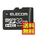 microSDHCカード 32GB Class4 防水 IP...