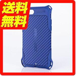 iPhone8 / iPhone7 ケース カバー 衝撃吸収 【 落下時