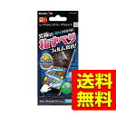 iPhone 6s フィルム ブルーライトカット 反射防止 PM-A15FLGMBL / ELECOM エレコム 【送料無料】