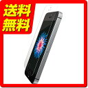 iPhoneSE / iPhone5s 5/5c 極みシリーズ ガラスフィルム 液晶保護 強化ガラス/0.33mm アイフォン5s PMCA16SFLGGJ03 / ELECOM エレコム 【送料無料】