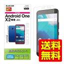 Android One X2 液晶保護フィルム Y mobile 指紋防止 反射防止 アンドロイドワン スマホフィルム 画面 液晶 フイルム フィルター PY-AOX2FLF / ELECOM エレコム 【送料無料】