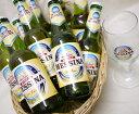 【数量限定】ビッラ・メッシーナ 330ml瓶10本にグラス1脚プレゼント♪【賞味期限:2017.08.31】
