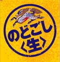 新ジャンルの大定番!350ml缶 キリン のどごし 1ケース(24缶入り)