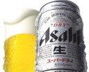 飲みきり容量超ミニ缶 アサヒ スーパードライ 1ケース(24本) 135ml×24缶
