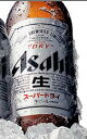 大瓶 アサヒ スーパードライ 1ケース(20本) 633ml×20本 P箱(専用プラスチックケース入り)
