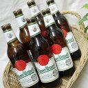 Beer, Local Beer - まとめ買いでお買い得!ピルスナーウルケル 330ml×6本