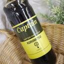キャプテン シロップ くろみつ 600ml  中村商店 captain KUROMITSU 瓶