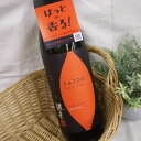 KAIDO YAKI IMO 海童 焼き芋900ml / 濱田酒造 芋焼酎 いも焼酎