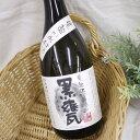 ショッピング芋焼酎 黒甕 25度 720ml 神酒造