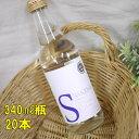 楽天MOAI【新商品】SAKENIC サキニック 340mlx20本 炭酸