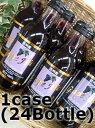 一番人気!アルプス 信州グレープジュース ストレート100%ジュース 200ml瓶×24本【賞味期限:2018.03.05】