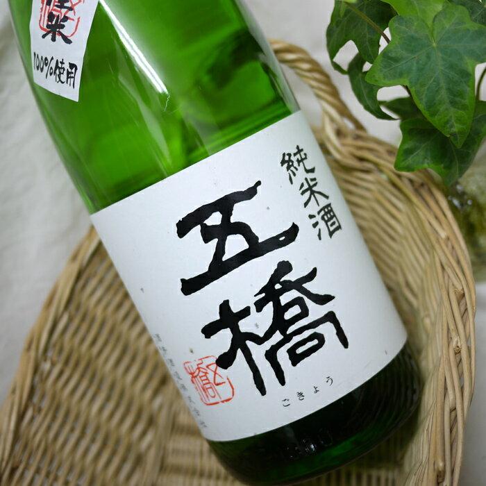 五橋 純米酒 1800ml