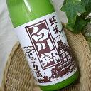 白川郷 純米にごり酒 1800ml / 三輪酒造