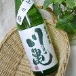 川亀 純米吟醸 山田錦 720ml / 川亀酒造