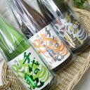 ショッピング飲み比べセット 千代の亀 3種 日本酒飲み比べセット(各720ml) / 千代の亀酒造