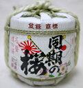 上撰 同期の桜 菰樽ミニ 300ml