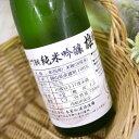 【レア・希少酒】徳島県 鳴門鯛 ナルトタイ 純米吟醸 720ml