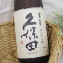 久保田 萬寿 純米大吟醸 720ml 朝日酒造