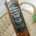 ブッシュミルズブラック・ブッシュ(ブッシュミルズ) 700ml BLACK BUSH BUSHMILLS