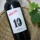 セルシアル10年 750mlバーベイト エイジドヴァラエタル マデイラワイン