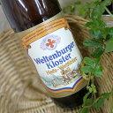 ヴェルテンブルガー 白ビール 500ml