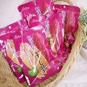 ショッピング干しいも 干し芋 紅はるか 45g×5袋セット【ネコポス便 送料無料】※代引き・同梱不可!干しいも