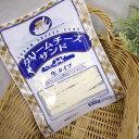 【四国乳業 製造チーズ100%使用】クリームチーズサンド 【冷蔵・クール便でお届け】