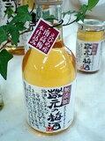 栄光 蔵元の梅酒 300ml
