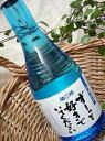 梅錦 ずーっと好きでいてください 本醸造酒 300ml