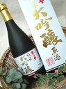 特製限定品 粂の井(くめのい) 純米大吟醸原酒 720ml