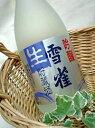 雪雀吟醸生貯蔵酒720ml