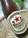 サッポロラガービール中瓶500ml 1ケース(20本)