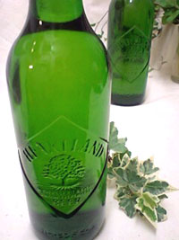 キリン ハートランドビール 中瓶 1ケース(P箱発送)500ml×20本