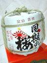 贈り物にもお勧め 同期の桜 菰樽ミニ 300ml