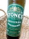ショッピングsixtones ストーンズ オリジナル ジンジャーワイン700ml