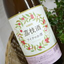 KIRIN 茘枝酒 ライチチュウ 1800ml瓶