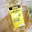 業務用 レモンサワー -196℃ コンク 1800ml 30度 LEMON /サントリー SUNTORY 1.8L