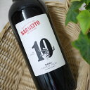ブアル 10年 750mlバーベイト エイジドヴァラエタル マデイラワイン