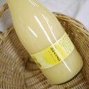 【在庫のみの限定品】愛媛県福岡自然農園 レモン果汁100% 720ml※賞味期限:2019年3月15日