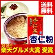 杏仁粉(杏仁霜)600g缶入り 【標準送料無料】台湾土産
