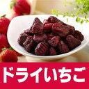 Ichigo_shohin1