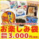 【送料無料!3,240円ぽっきり】人気の台湾グルメを詰め込ん...