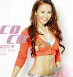 李[王文] 要定[イ尓](完美收藏升級版)台湾版CD+DVD