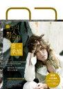 ジェリー・イェン(言承旭) 9314男人與男孩-写真集+DVD 台湾版【宅配便対応】