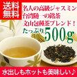 ジャスミン茶 500g(100g入り×5袋) 台湾茶 水出し 水だし ジャスミンテ茶(ソフトドリンク)ジャスミンティー 台湾茶 ジャスミン茶 ダイエット 台湾お土産 台湾みやげ 台湾土産 業務用05P23Apr16