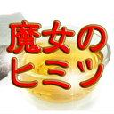 Mariki_p1