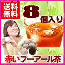 猛暑 熱中症対策、水出しで美味しい【クーポンあり】1個で2Lのお茶ができる赤いプーアル茶 噂のダイエ...