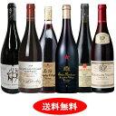 【予約販売】【送料無料】【新酒ワイン】[2019]ボジョレー・ヌーヴォー2019 6本セット【フランスワイン】【赤ワイン】こちらの商品は2019新酒ワイン以外の商品と同梱できません