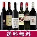 ソムリエ麦ちゃんが厳選した赤ワインをたっぷり楽しめるセットです!